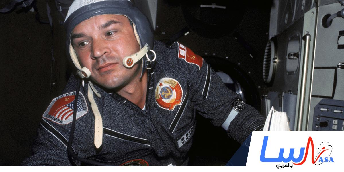 ولادة رائد الفضاء الروسي