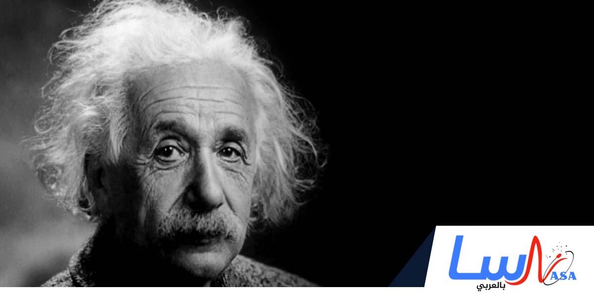 ولادة عالم الفيزياء الشهير ألبيرت أينشتاين