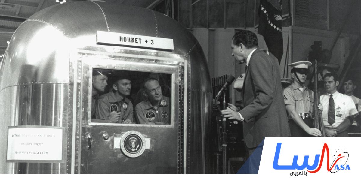 الرئيس ريتشارد نيكسون يصرح بضرورة مواكبة تطوير المكوكات الفضائية