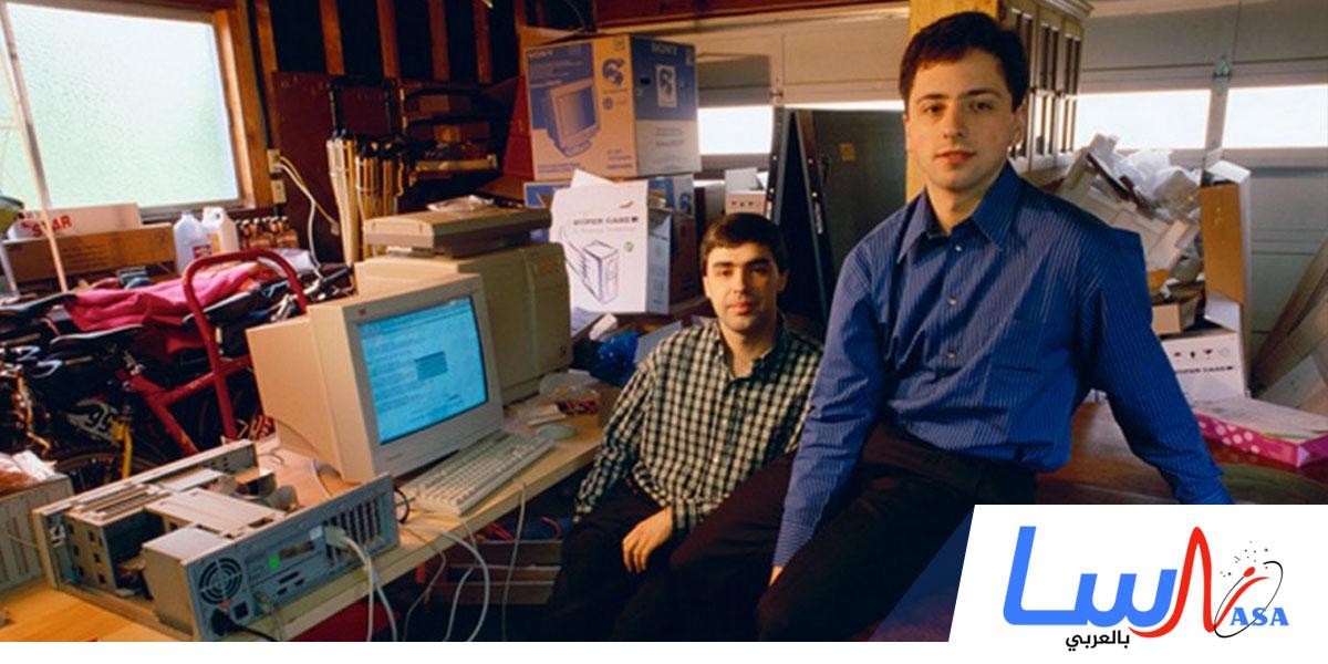 تأسيس محرك البحث الأكبر والأكثر شهرة عالميًا