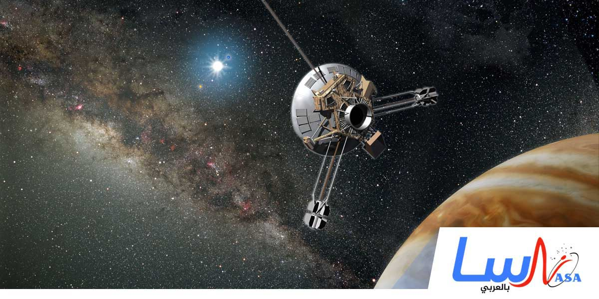 ناسا تنهي مهمة المسبار بايونير 10