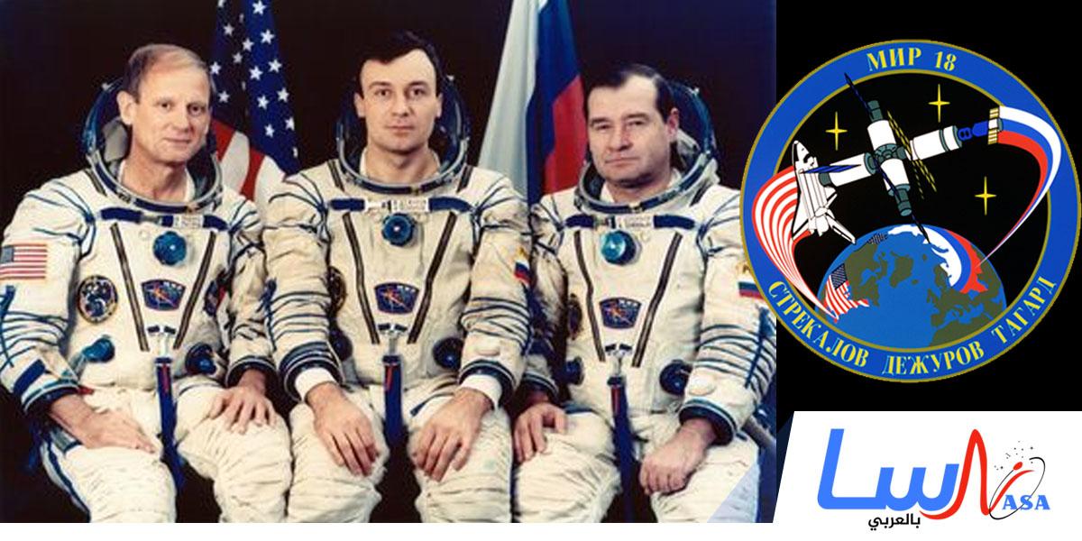 انتهاء مهمة المركبة الفضائية