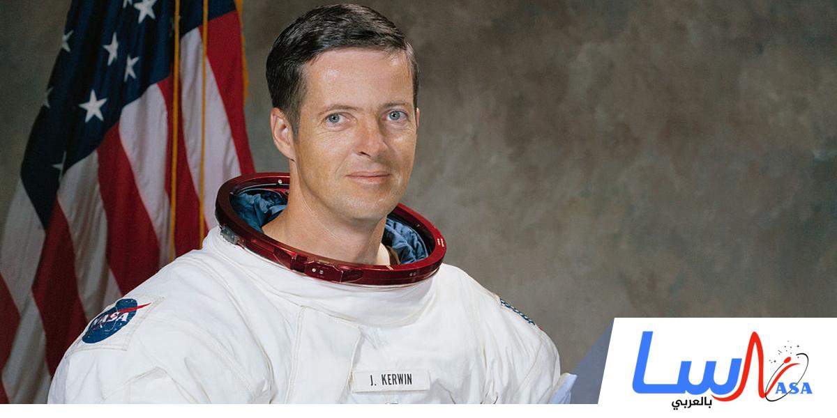 ولادة الطبيب ورائد الفضاء