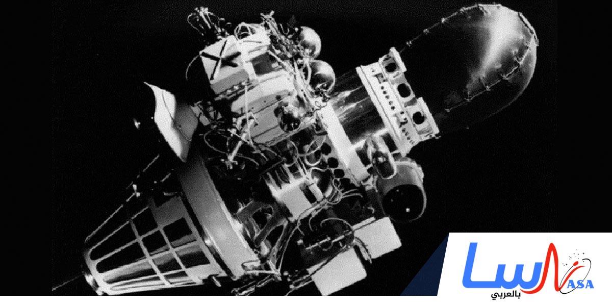الاتحاد السوفييتي يطلق المركبة الفضائية لونا 5