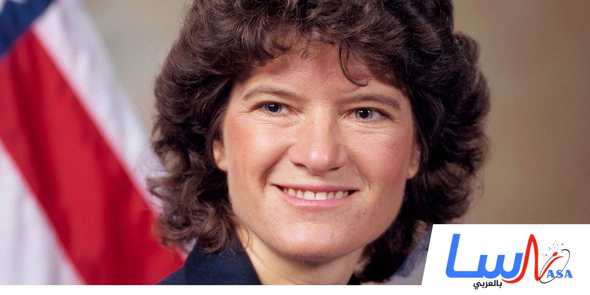 اختيار سالي كريستين رايد كأول رائدة فضاء أمريكية في العالم