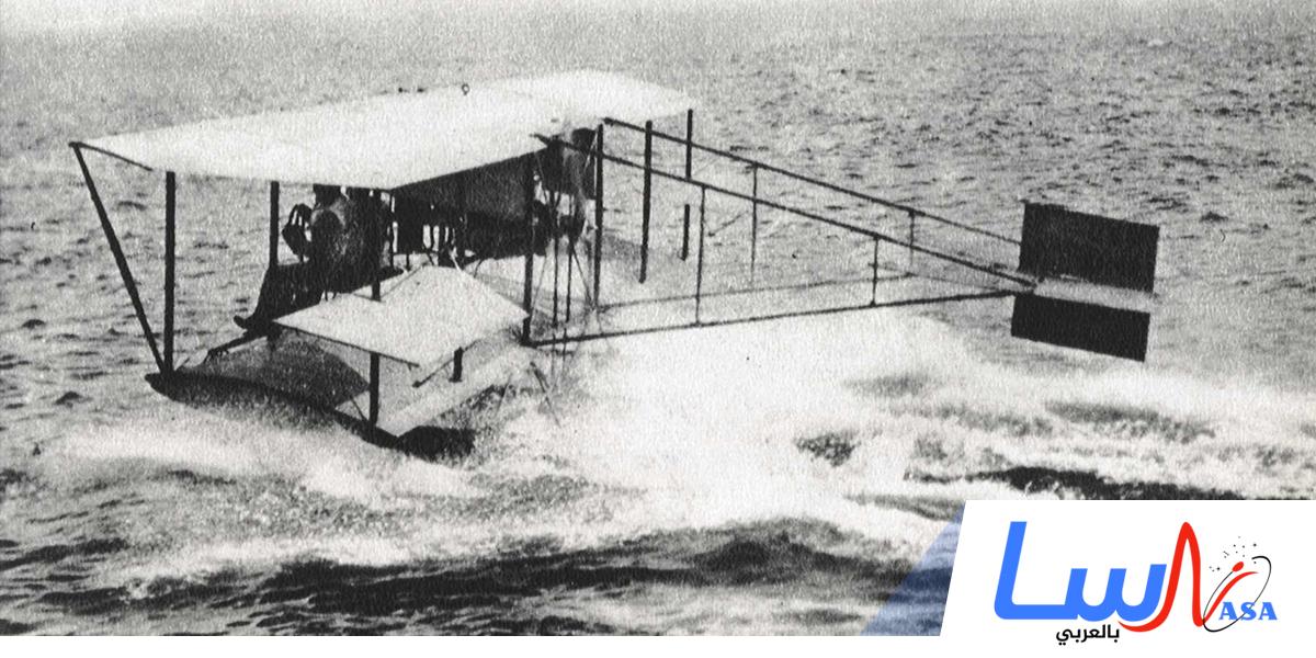الطيار والمخترع