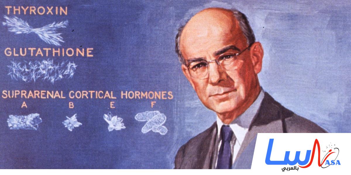 ولادة عالم الكيمياء الحيوية
