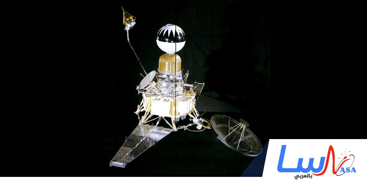 ناسا تطلق الصاروخ