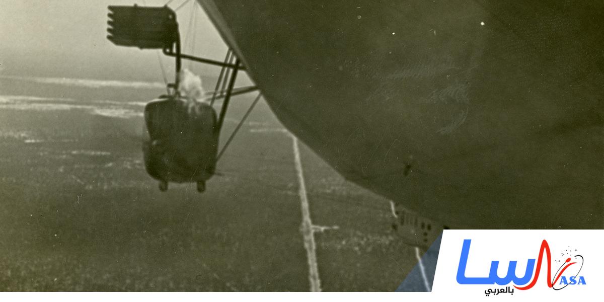 الاستخدام الأول للمنطاد كمنصة لرصد الكسوف الشمسي
