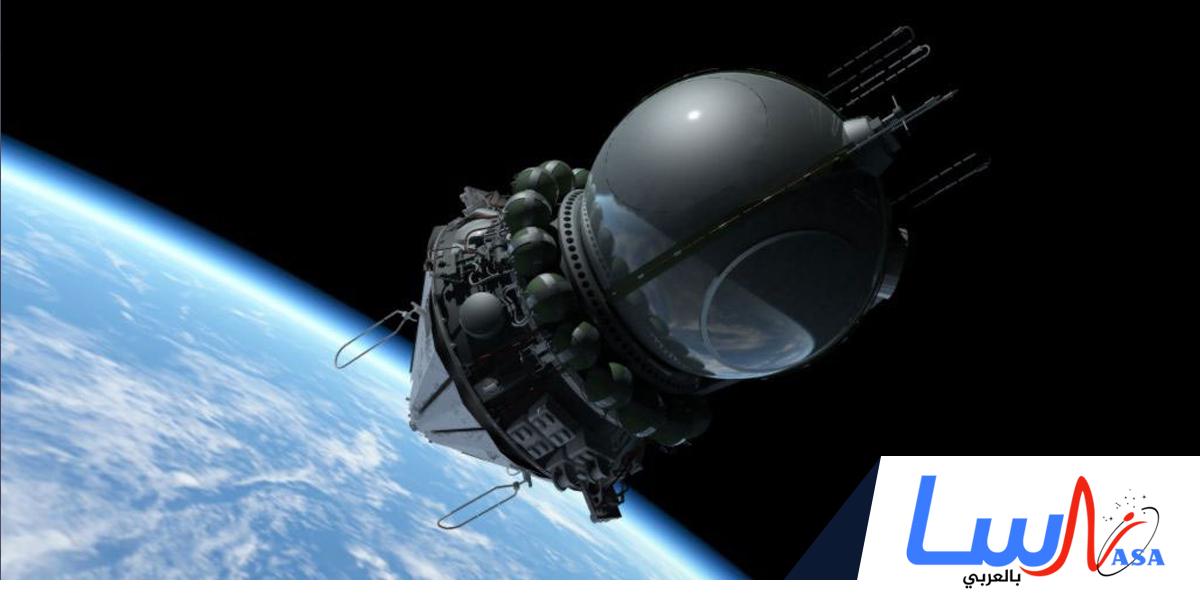 الاتحاد السوفييتي يطلق المركبة الفضائية