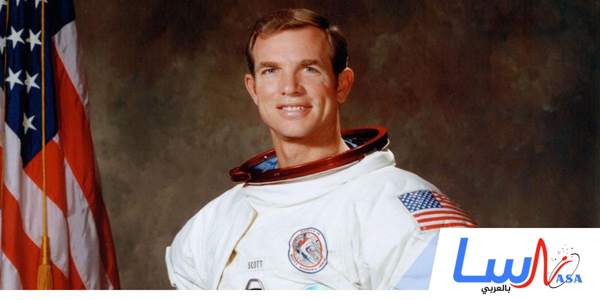 ولادة رائد الفضاء