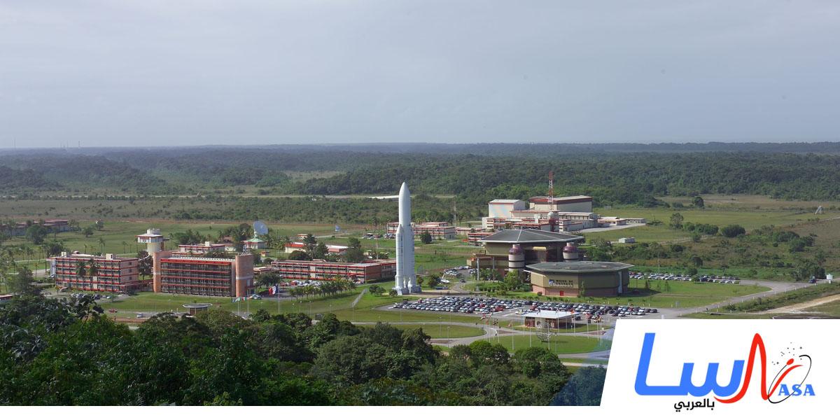 الحكومة الفرنسية تبدأببناء مركز غيانا للفضاء