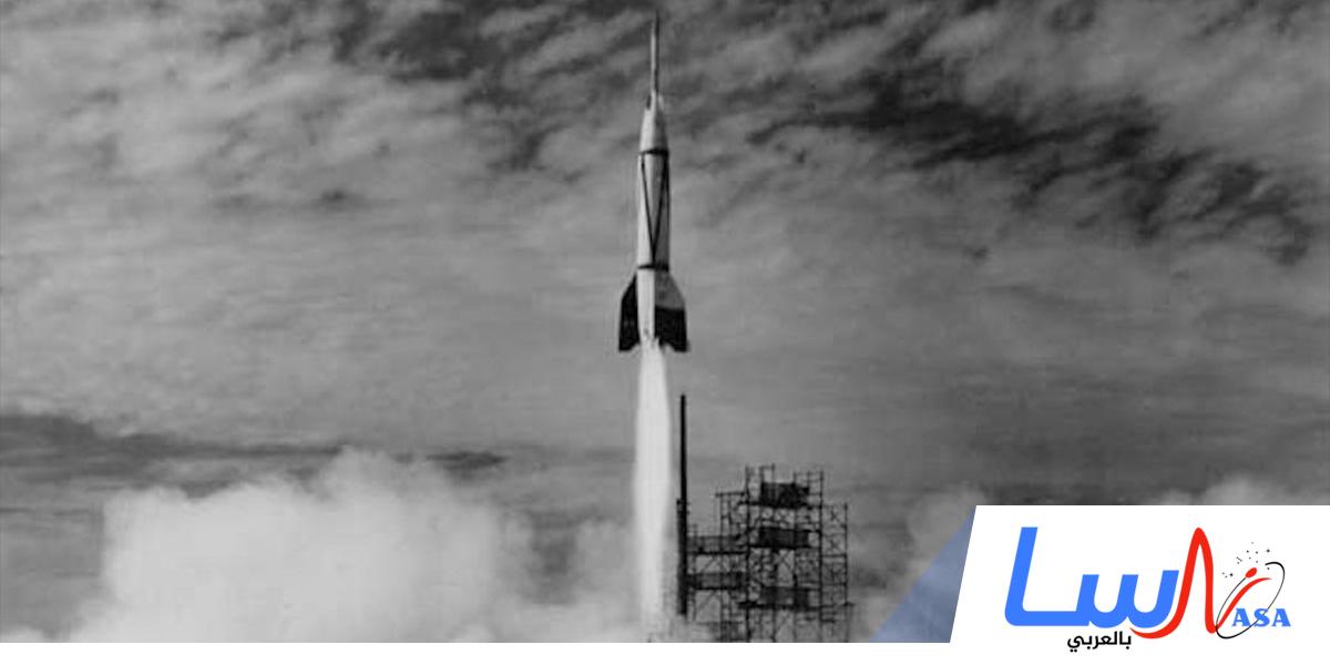 الولايات المتحدة الأمريكية تطلق صاروخًا ينجح في الوصول للفضاء الخارجي
