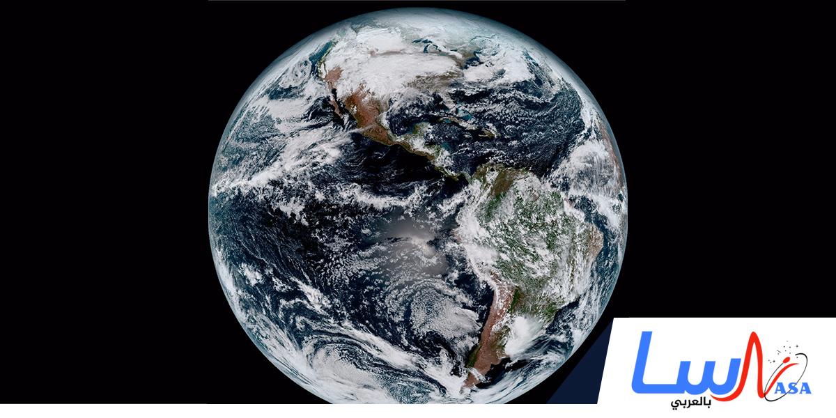 القمر الصناعي GOES-16 يلتقط أوُل صورة للأرض