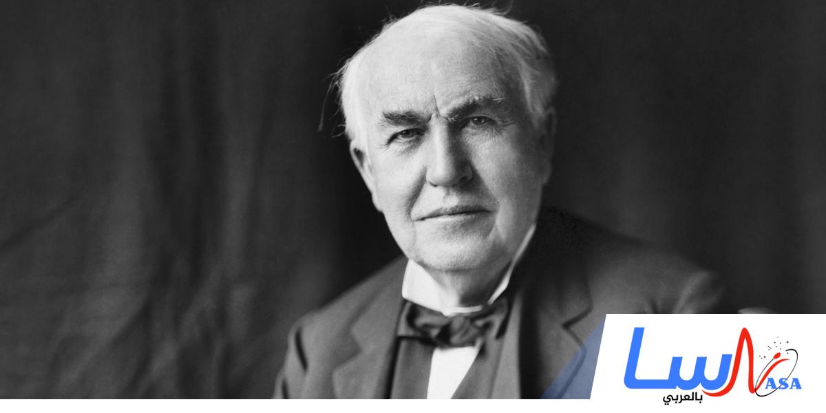 آخر براءة اختراع ينالها إديسون