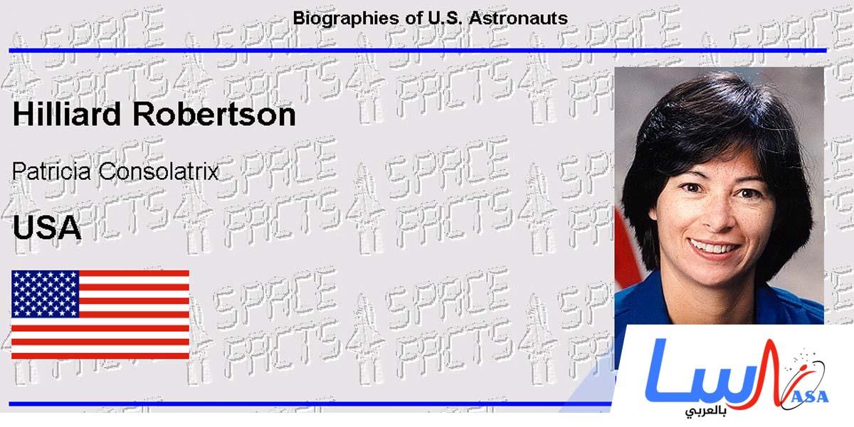 ولادة رائدة الفضاء الأمريكية باتريشيا روبرتسون