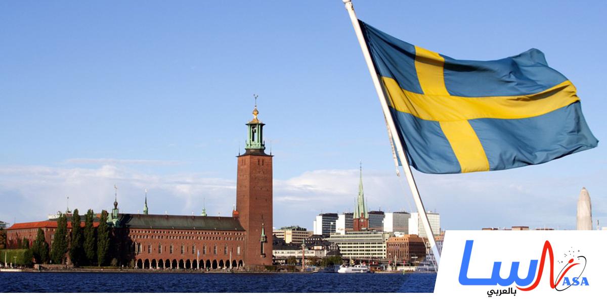 السويد تبدأ في الحد من استخدام المنتجات المعبأة بعلب رش الرذاذ