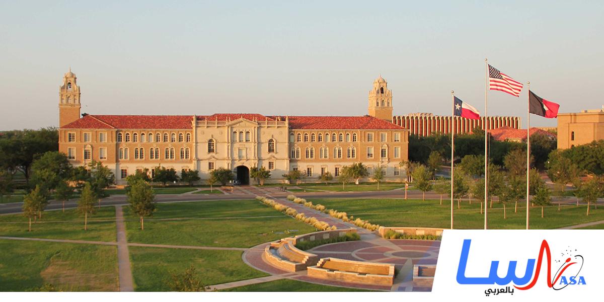 افتتاح جامعة تكساس للتكنولوجيا
