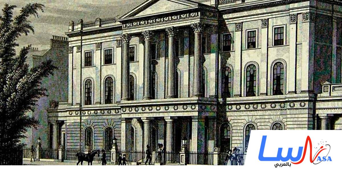 مؤسسة لندن تتلقى ميثاقًا ملكيًا يدعم العلم