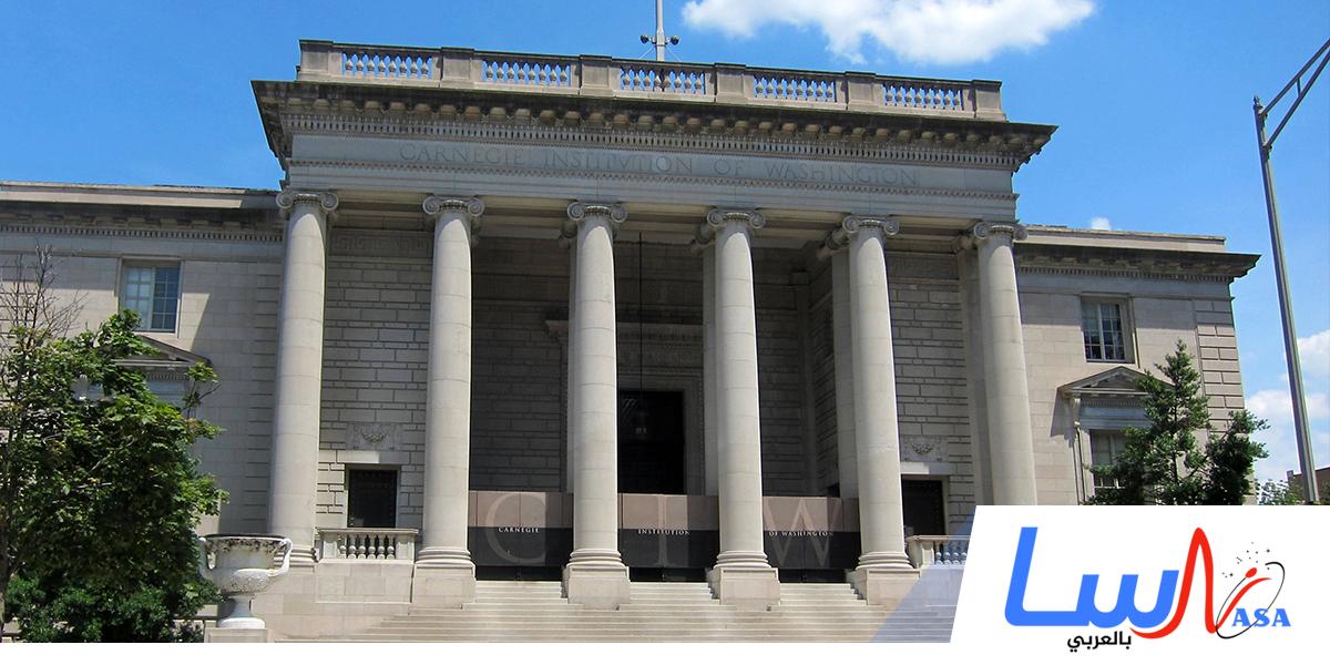 انعقاد الاجتماع التأسيسي الأول لمؤسسة كارينجي في واشنطن