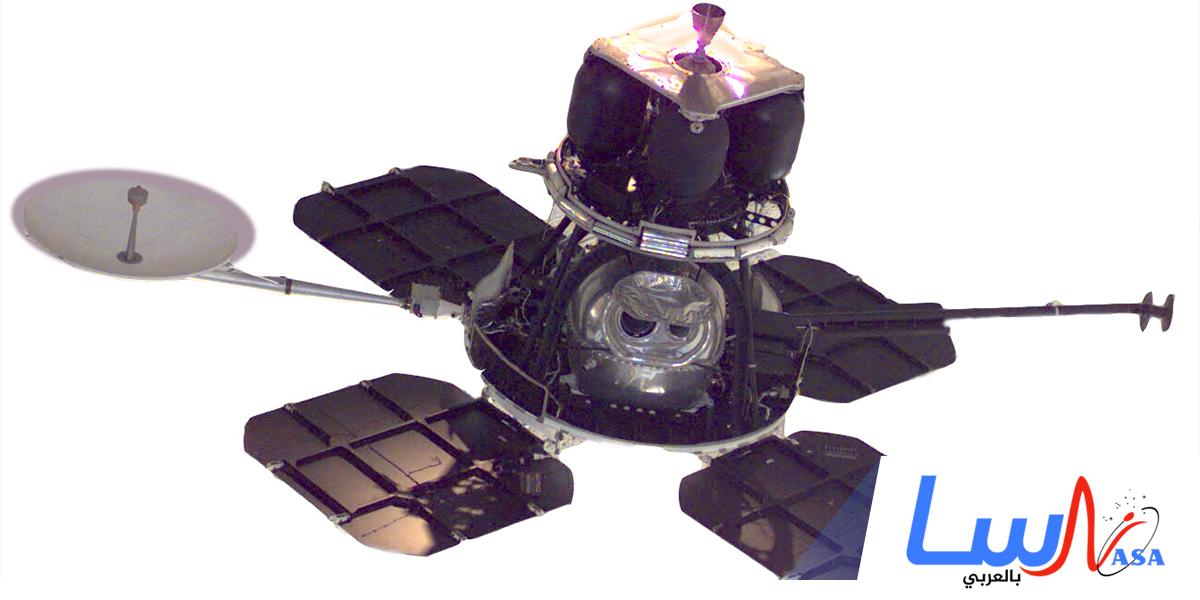 ناسا تطلق المركبة الفضائية