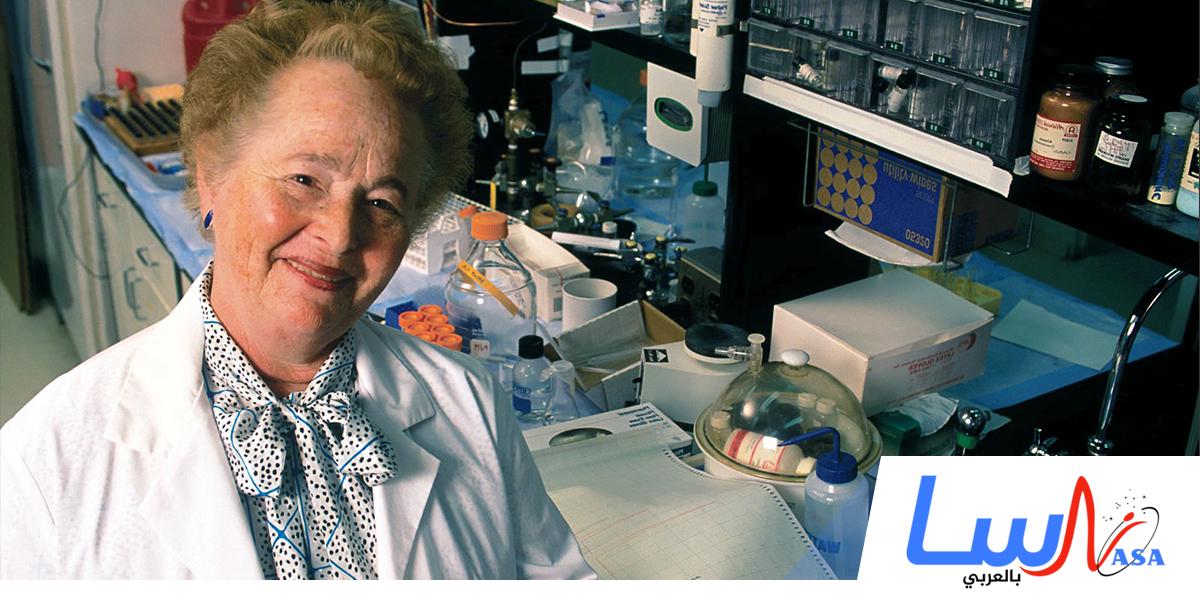 ولادة عالمة الكيمياء الحيوية