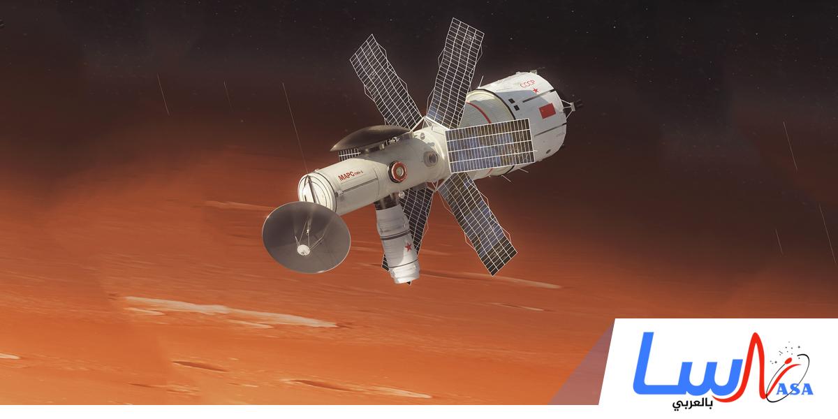 المركبة الفضائية غير المأهولة مارس 7 تفشل في الهبوط على الكوكب الأحمر
