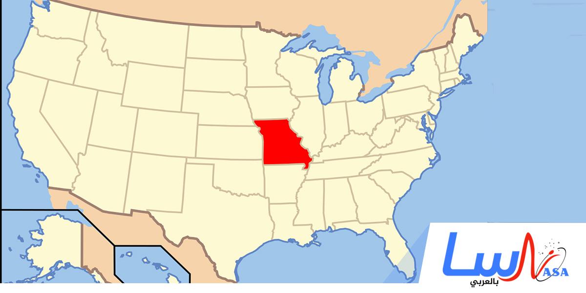 حجر نيزك صغير يضرب منزلاً في ولاية Missouri