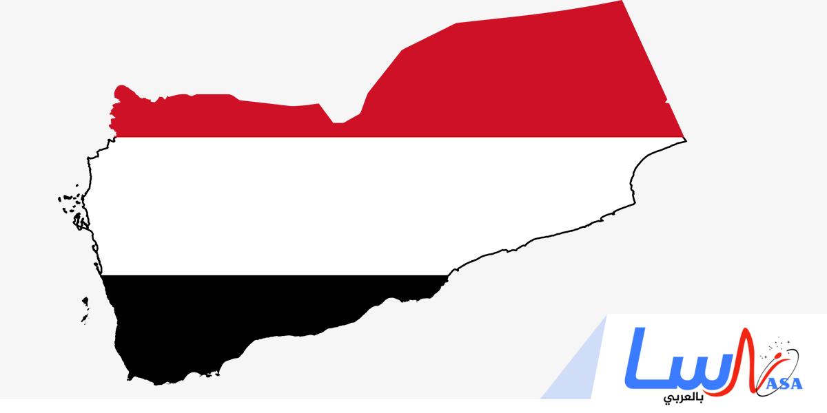 الجمهورية اليمنية تنضم إلى معاهدة مونتريال