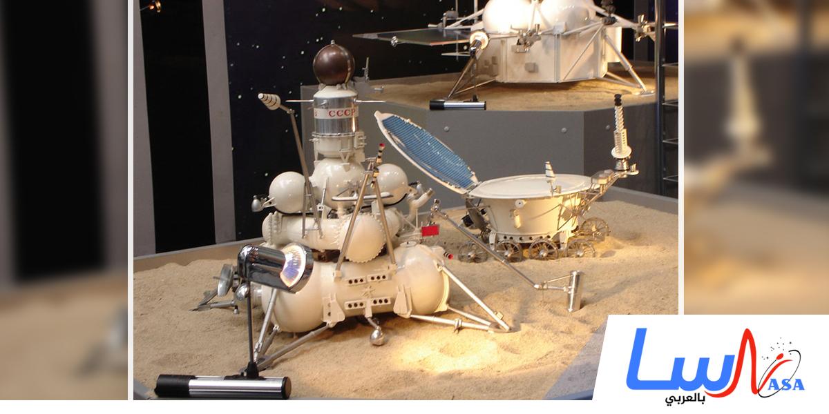 المركبة الفضائية