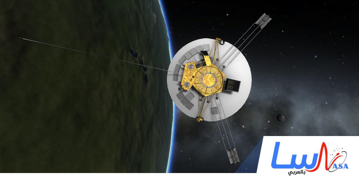 المسبار الأمريكي بايونير 10 في نقطة تقاطع خط رحلته مع مدار بلوتو