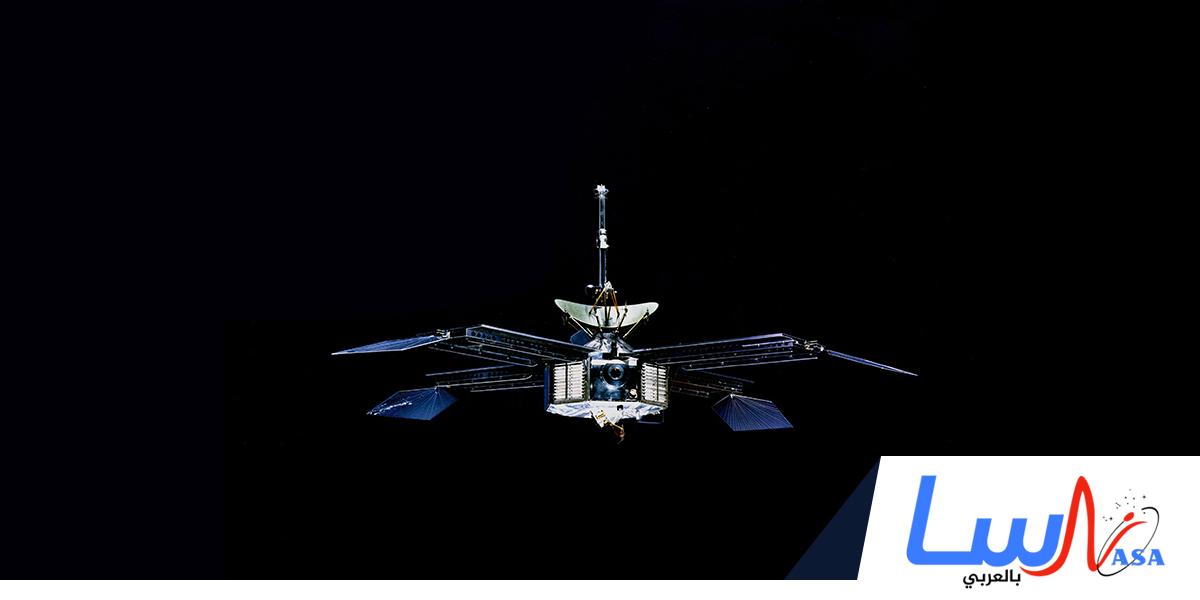 آخر اتصال مع المركبة الفضائية الأمريكية