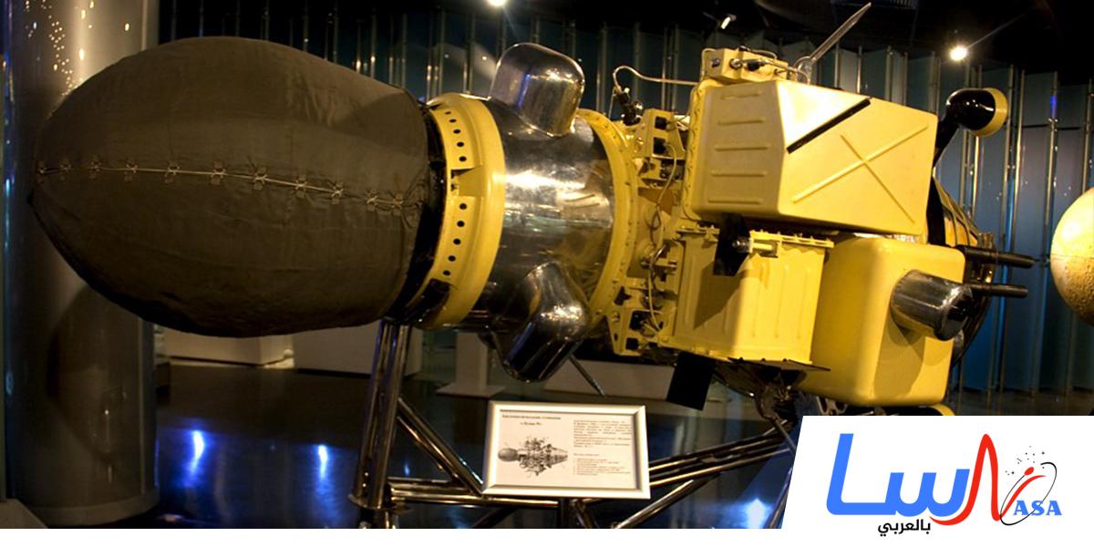 انطلاق المركبة الفضائية غير المأهولة
