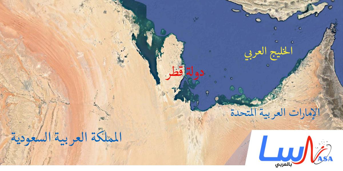انضمام دولة قطر إلى معاهدة مونتريال
