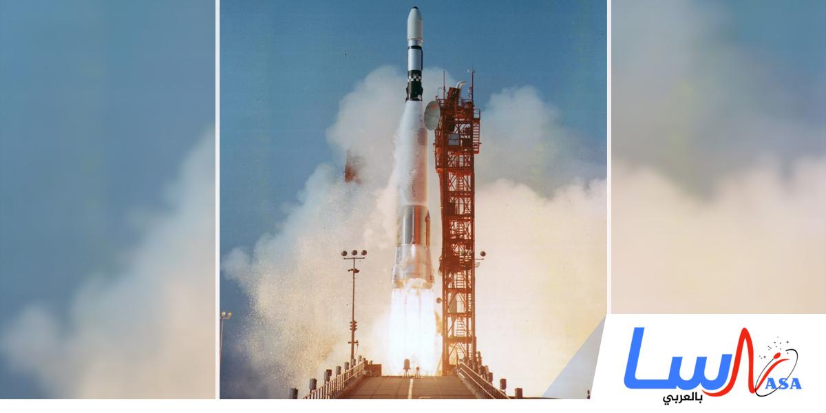 ناسا تطلق صاروخ الفضاء