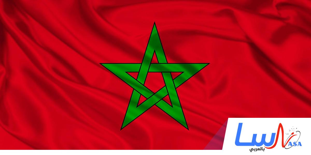 المملكة المغربية توقع على معاهدة مونتريال