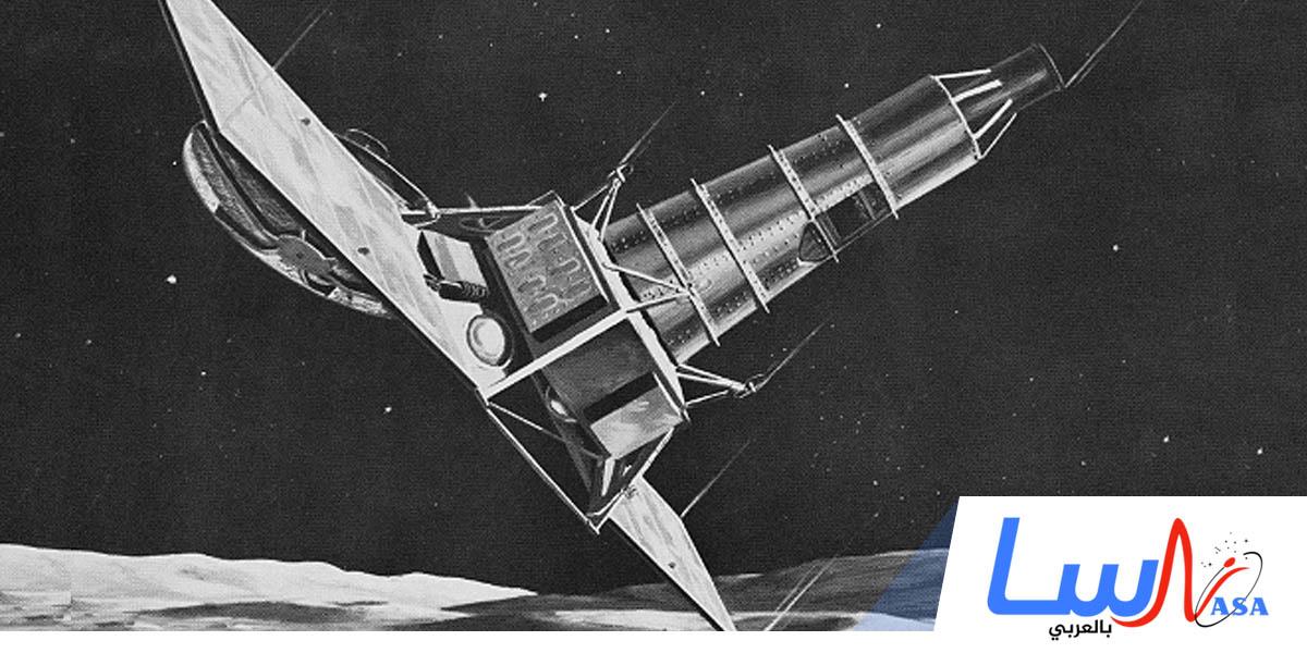 المسبار الأمريكي رينجر 9 يصل إلى القمر
