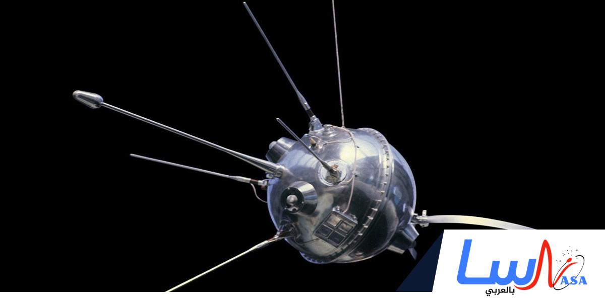 وصول المركبة الفضائية