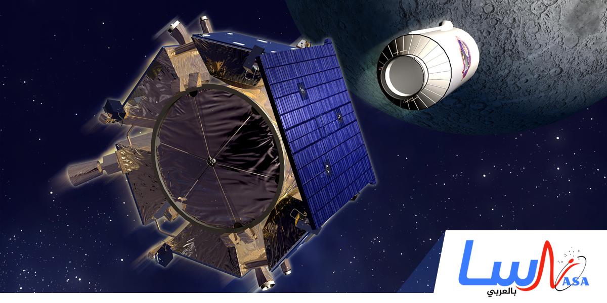 انطلاق المسبار القمري