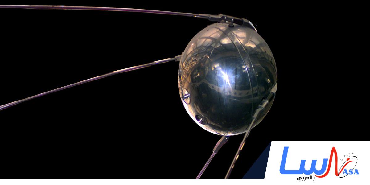 القمر الصناعي السوفييتي
