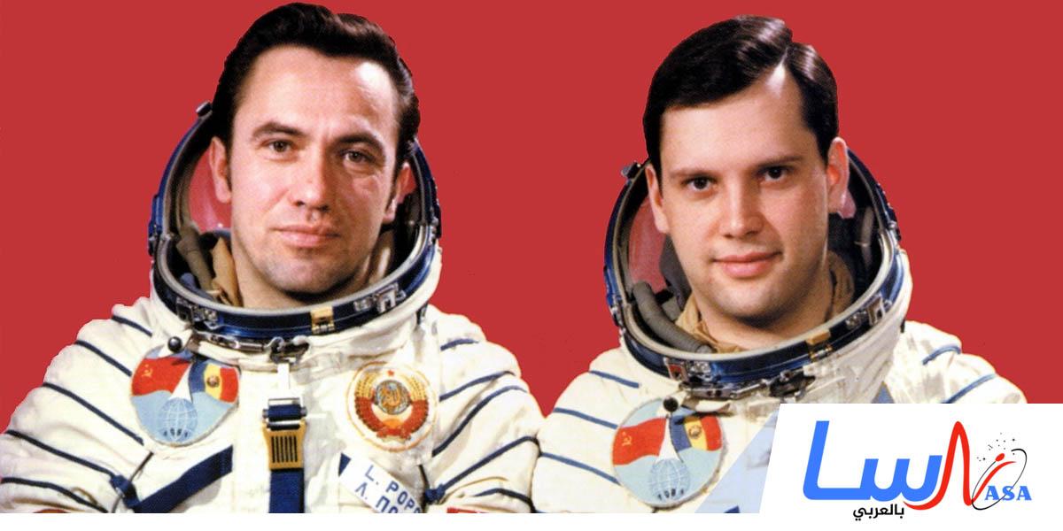 طاقم رحلة الفضاء