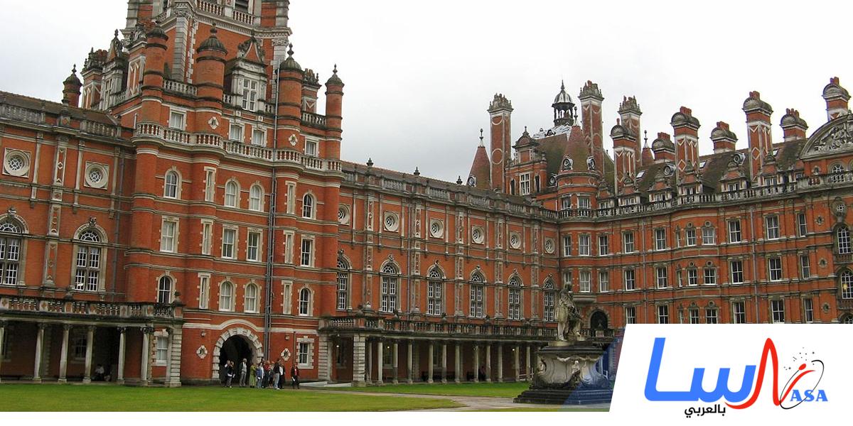 تأسيس جامعة لندن
