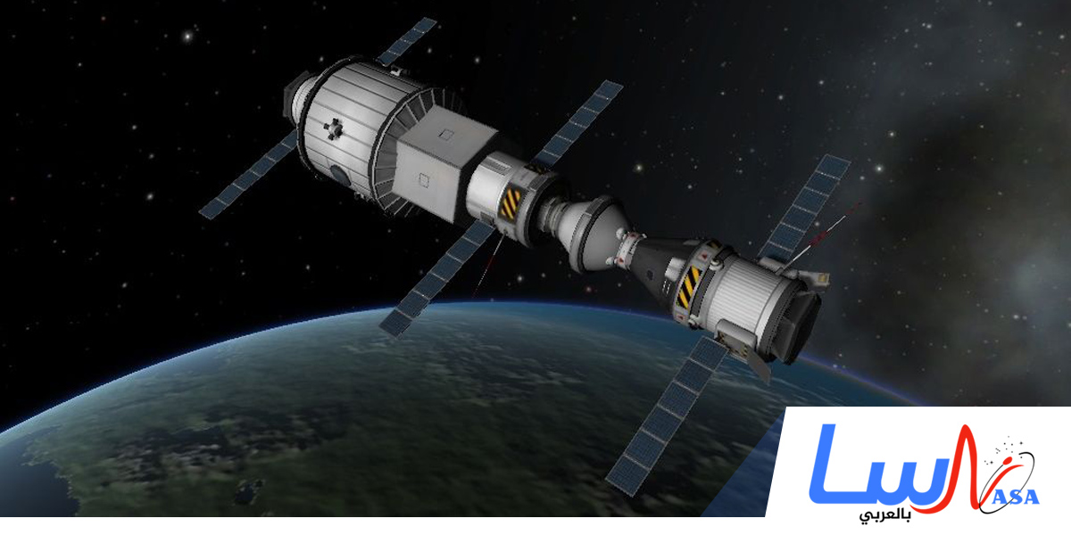 إطلاق أول محطة فضاء في تاريخ الإنسان إلى مدار حول الأرض