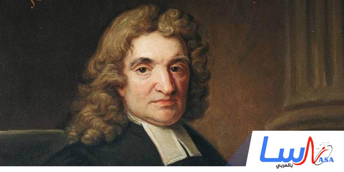 تعيين الفلكي جون فلامستيد ليكون الفلكي الملكي الأول فيإنكلترا