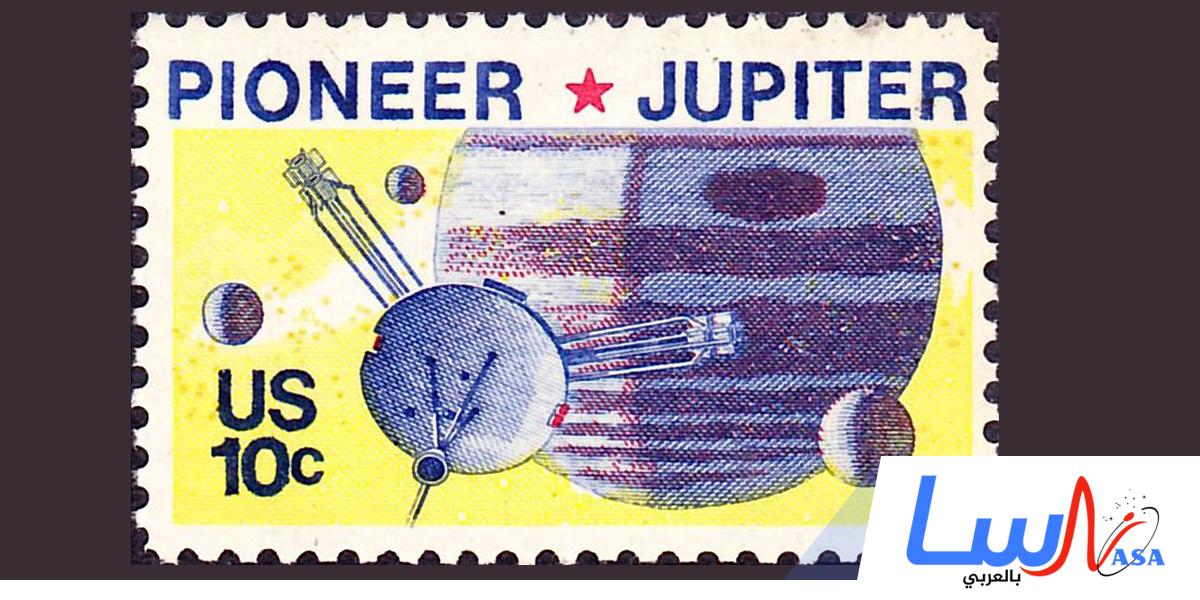 إصدار طابع بريدي تذكاري يحتوي صورة المسبار الفضائي
