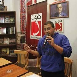 محمد نور الدين يسري